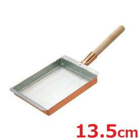 EBM 銅 玉子焼 関西型 13.5cm 幅142×奥行210mm /業務用/新品 /テンポス
