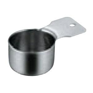 コーヒーメジャーカップ ショート サテン 405695 高さ28(mm)/業務用/新品/テンポス
