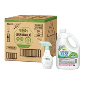 花王 業務用リセッシュ除菌EX グリーンハーブの香り 2L /業務用/新品/小物送料対象商品 /テンポス