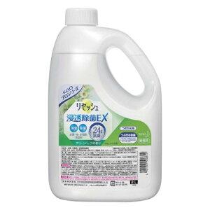 花王 業務用リセッシュ除菌EX グリーンハーブの香り 2L /業務用/新品 /テンポス