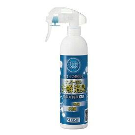 ナノトタル 消臭・抗菌スプレー 本体 350ml /業務用/新品/小物送料対象商品 /テンポス