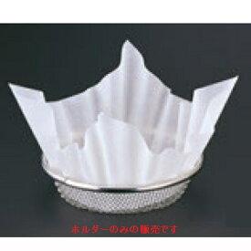 紙鍋 EBM 18-8 紙鍋ホルダー/業務用/新品/小物送料対象商品 /テンポス
