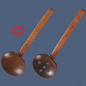 お玉 木製 うるしお玉(上物)穴無 73×58×227//業務用/新品 /テンポス