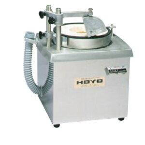 電動包丁研ぎ器 電動式 水流循環式 刃物研磨機 MSC-1型 MSC 幅400 奥行350 高さ460 外径:200/業務用/新品/送料無料 /テンポス