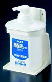 洗剤用ボトルホルダーセット Pー1 GーN専用 アルボース/業務用/新品 /テンポス
