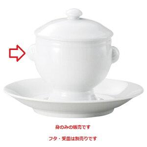 シェル トリュフ 身 (大) ボール 10個入/業務用/新品 /テンポス