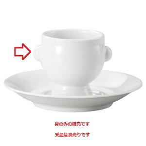 シェル トリュフ 身 (小) ボール 10個入/業務用/新品 /テンポス