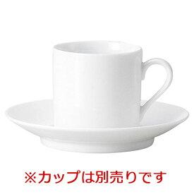 【受皿(ビスク)(ノーブルホワイト)】 兼用碗皿 高さ23(mm)【業務用】【グループY】