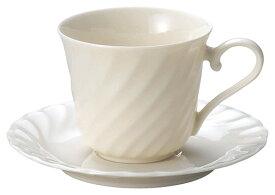 アメリカン碗(ニューウェーブ) アメリカン碗皿 高さ75(mm)/業務用/新品 /テンポス