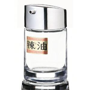【#1000 ラー油】ラー油入 高さ92mm×口径:51【業務用】【送料別】【プロ用】 /テンポス
