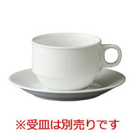ノボ スタックカプチーノ /業務用