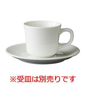 レアル デミタス碗 ZEROJAPAN /業務用