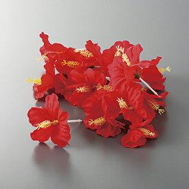 【ハイビスカスピック/50個】 幅85(mm)【業務用】【小物送料対象商品】
