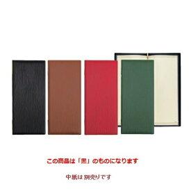 シンビ 洋風メニューブック 縦長 黒 4ページ仕様 MS-303-黒 幅125mm×高さ275mm/業務用/新品/小物送料対象商品 /テンポス