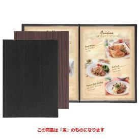 シンビ 大判メニューブック (B4レールタイプ 4ページ仕様) 茶 LS-15-茶 幅290mm×高さ382mm/業務用/新品/小物送料対象商品 /テンポス