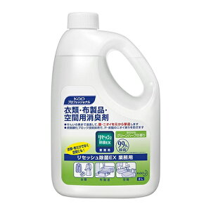 花王 リセッシュ除菌EX グリーンハーブの香り 2L×6本/業務用/送料無料