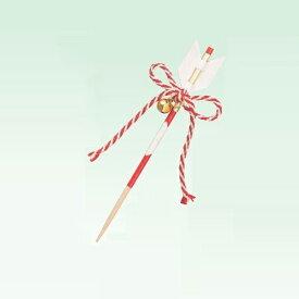 飾り 【木串飾り 破魔矢(50入)】幅120mm×奥行43mm【業務用食器】