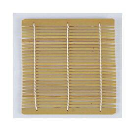 竹ス 木製各種セイロ用竹スミニ用竹ス 幅116 奥行118/業務用/新品 /テンポス