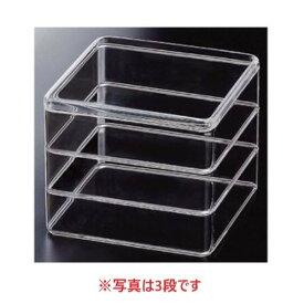 お重箱 6.5寸 PSクリスタル 透明(PS樹脂)2段/業務用/新品/小物送料対象商品
