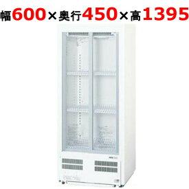 パナソニック スライド扉 冷蔵ショーケース168L 超薄型壁ピタタイプ SMR-H99NC 幅600×奥行450×高さ1395mm【送料無料】テンポス