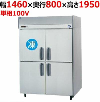 【業務用/新品】冷凍冷蔵庫SRR-K1581CSW1460×D800×H1950パナソニック(旧サンヨー)[SRR-K1581CS]
