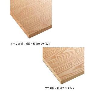 【受注生産品】CHERRY(チェリーレスタリア) テーブル天板 オーク/タモ突板・木縁巻き ストレートタイプ 幅900×奥行500mm/プロ用/新品/送料無料
