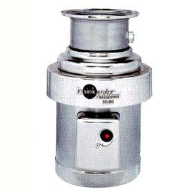 日本エマソン ディスポーザー 5Kgタイプ(150~300人/1食) 生ゴミ処理機 SS-200-33 【送料無料】【業務用/新品】 /テンポス
