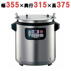 象印 マイコン スープジャー TH-CU080-XA 8l 【業務用】【送料無料】【業務用厨房機器厨房用品専門店】【プロ用】