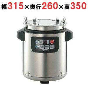 象印 マイコン スープジャー TH-CU045-XA 4.5l 【業務用】【送料無料】【プロ用】 /テンポス
