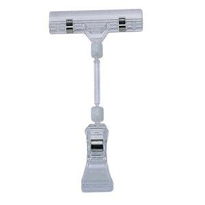 POP器具 BC-50L ポップクリップ のぼり屋工房/業務用/新品/テンポス