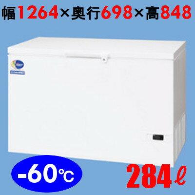 【業務用】ダイレイ 冷凍ストッカー 冷凍庫 -60度 284L DF-300D 【送料無料】