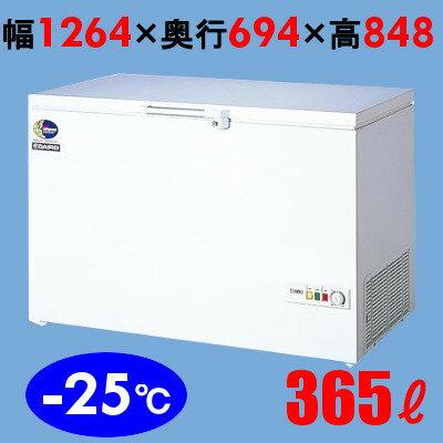 【業務用】ダイレイ 冷凍ストッカー 冷凍庫 -25度 365L NPA-396 【送料無料】