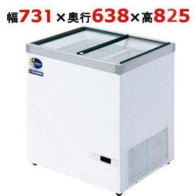 【受注生産】ダイレイ 冷凍ショーケース 温度帯(-50℃)超低温ショーケース 133L HFG-140e 幅731×奥行638×高さ825(mm) 単相100V【送料無料】