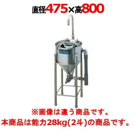 【業務用】【新品】 タニコー 洗米機 水圧洗米機 TRW-28 28kg(2斗) 【送料無料】 /テンポス