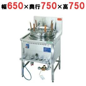 【業務用/新品】【タニコー】ガスゆで麺器 TU-1ND 余熱タンク付き 幅650×奥行750×高さ750mm【送料無料】
