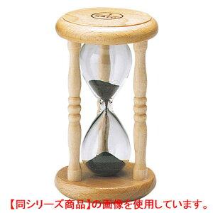 砂時計 砂時計2分計 1734-20 佐藤計量器/業務用/新品 /テンポス