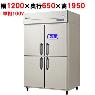 【業務用/新品】福島工業業務用冷凍冷蔵庫ARN-121PMW1200×D650×H1950
