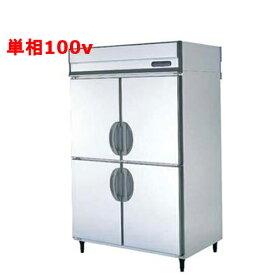 【業務用/新品】 福島工業 冷蔵庫 URN-120RM6 幅1200×奥行650×高さ1950mm 【送料無料】