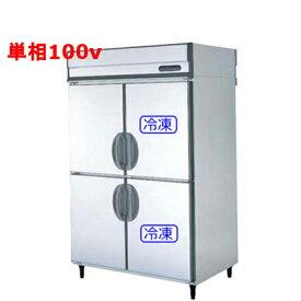 【業務用/新品】 福島工業 冷凍冷蔵庫 URN-122PM6(旧型式:URN-122PM3,URN-42PM1) 幅1200×奥行650×高さ1950mm 【送料無料】