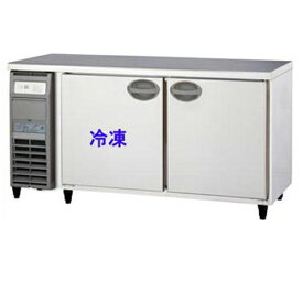 【業務用/新品】 福島工業 冷凍冷蔵コールドテーブル 内装樹脂鋼板 YRC-151PE2 幅1500×奥行600×高さ800mm 【送料無料】