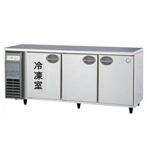 【業務用】 福島工業 冷凍冷蔵コールドテーブル 内装樹脂鋼板 YRC-181PE2(旧型式:YRC-181PE1) 幅1800×奥行600×高さ800mm 【送料無料】【新品】