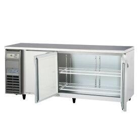 【業務用/新品】【フクシマガリレイ】冷蔵コールドテーブル LRC-180RM-F(旧型式:AYC-180RM-F) 幅1800×奥行600×高さ800【送料無料】