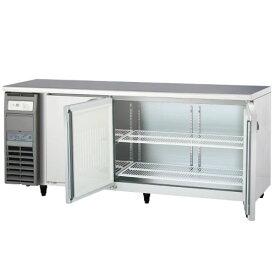 【業務用/新品】【フクシマガリレイ】冷蔵コールドテーブル LCC-180RM-F(旧型式:YRC-180RM2-F) 幅1800×奥行600×高さ800【送料無料】