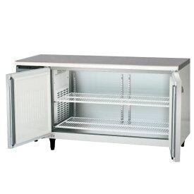 【業務用/新品】【フクシマガリレイ】冷蔵コールドテーブル LCW-150RM-F(旧型式:YRW-150RM2-F) 幅1500×奥行750×高さ800【送料無料】