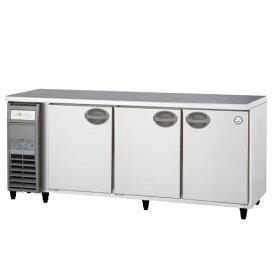 福島工業(フクシマ) 横型冷蔵庫 YRW-180RM2 幅1800×奥行750×高さ800 【送料無料】【業務用/新品】【プロ用】 /テンポス