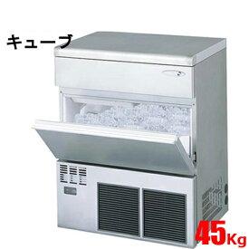 キューブアイス製氷機45kgタイプ FIC-A45KT2(旧型式:FIC-A45KT)【フクシマガリレイ】【送料無料】【業務用】 /テンポス