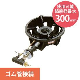 【業務用/新品】【マルゼン】鋳物コンロ MG-240C 幅290×奥行475×高さ158(mm)【送料無料】