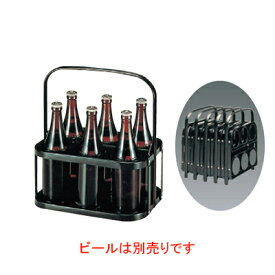 ボトルキャリア NK-01 6本入/業務用/新品/小物送料対象商品 /テンポス