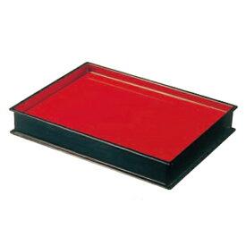 番重 P小型 朱塗りセキスイ(両面使用型)/業務用/新品/小物送料対象商品 /テンポス
