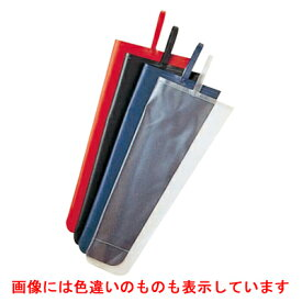 PPかさ袋 UB-3 えいむ 紺/業務用/新品/小物送料対象商品 /テンポス